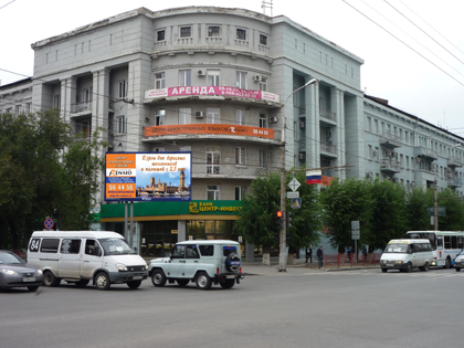 The Branch in Voroshilovskiy District